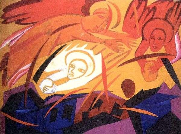Ангелы, мечущие камни на город   Наталья Гончарова