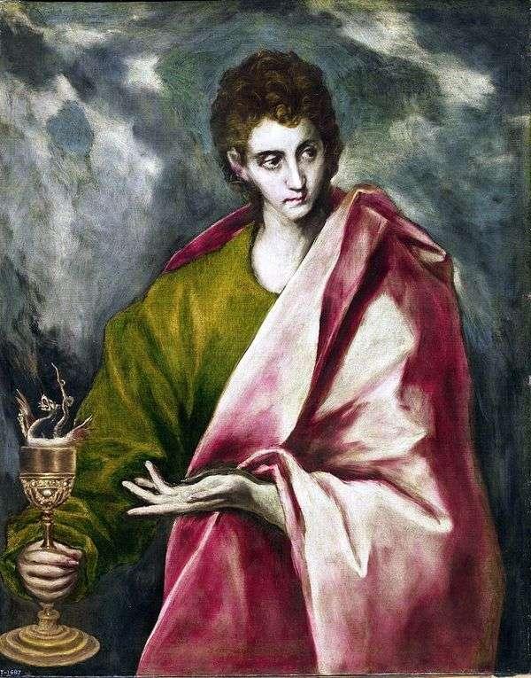 Апостол Иоанн Богослов   Эль Греко