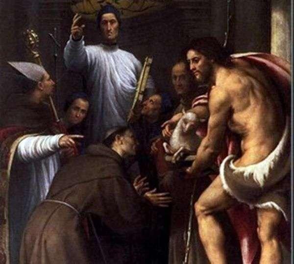 Блаженный Джустиниани с двумя канониками и святыми   Перденоне