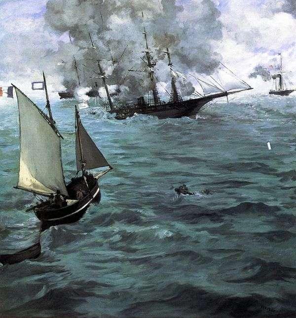 Бой между Кирседжем и Алабамой   Эдуард Мане