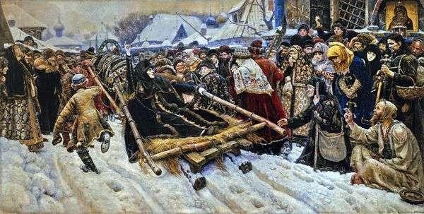 Боярыня Морозова   Василий Суриков