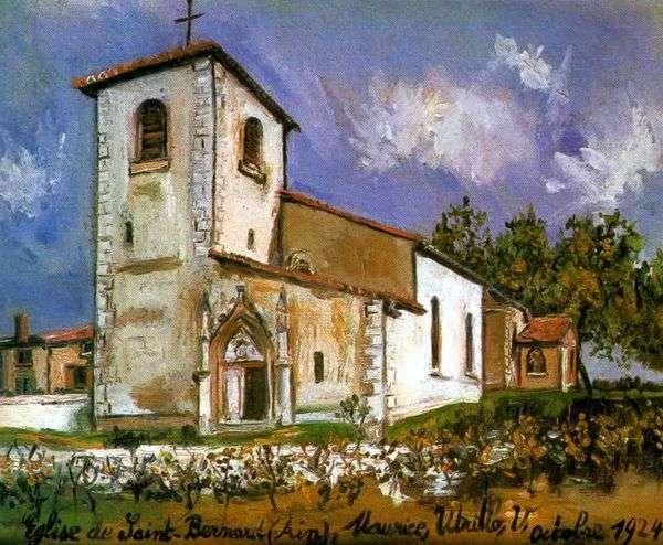 Церковь Сен Бернар   Морис Утрилло
