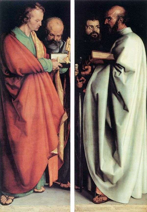 Четыре апостола   Альбрехт Дюрер