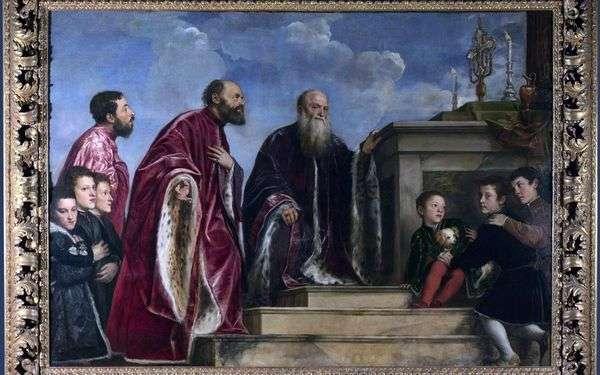 Члены семьи перед реликвией Святого Креста   Тициан Вечеллио