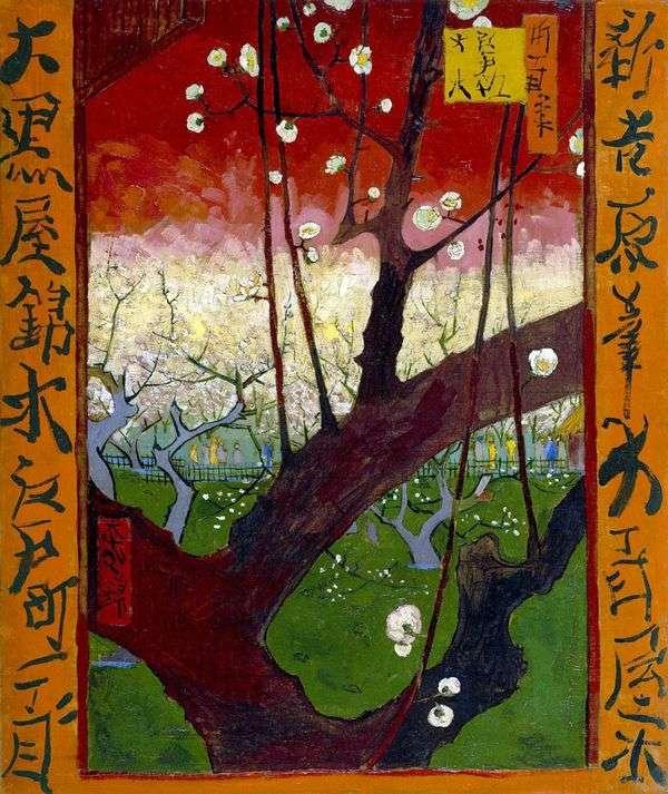 Цветущяя слива   Винсент Ван Гог