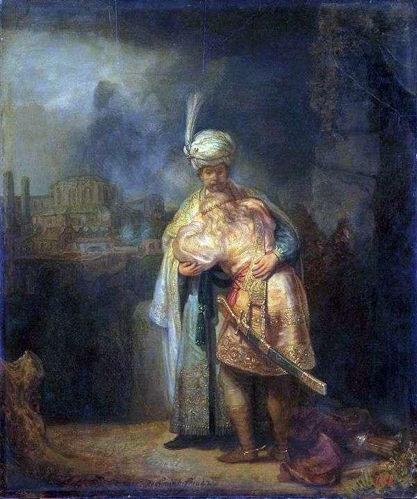 Давид и Ионафан   Рембрандт Харменс Ван Рейн