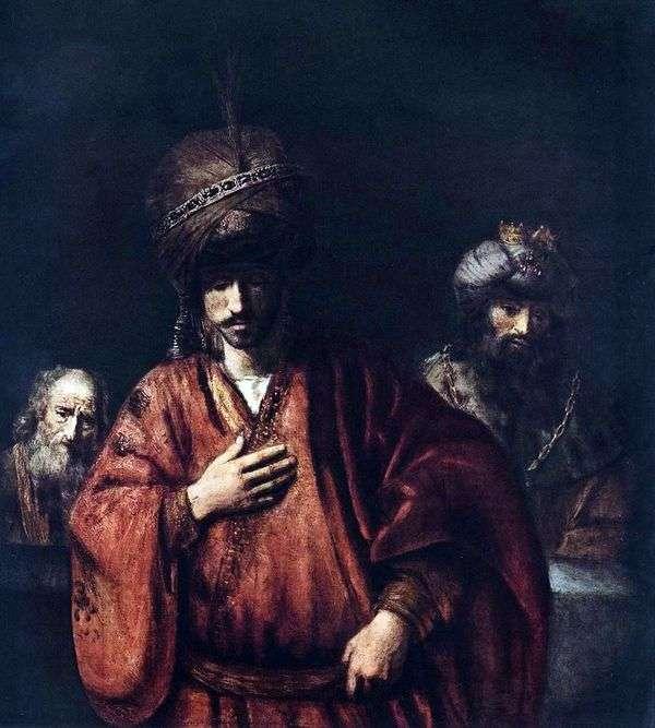 Давид и Урия   Рембрандт Харменс Ван Рейн