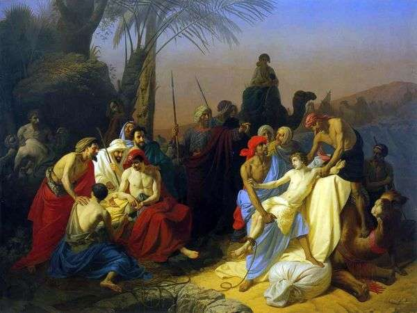 Дети Иакова продают своего брата Иосифа   Константин Флавицкий