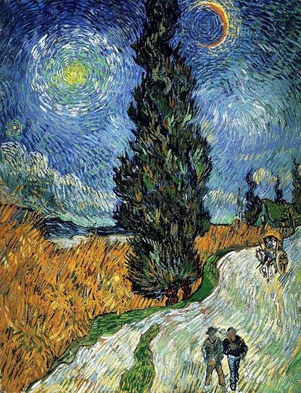 Дорога с кипарисом и звездой   Винсент Ван Гог