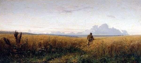 Дорога во ржи   Григорий Мясоедов