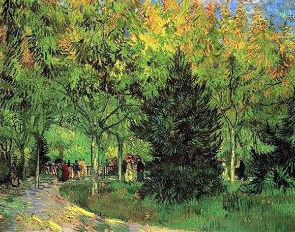 Дорожка в общественном саду в Арле   Винсент Ван Гог