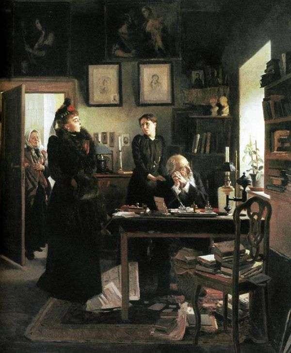 Две сестры   Константин Маковский