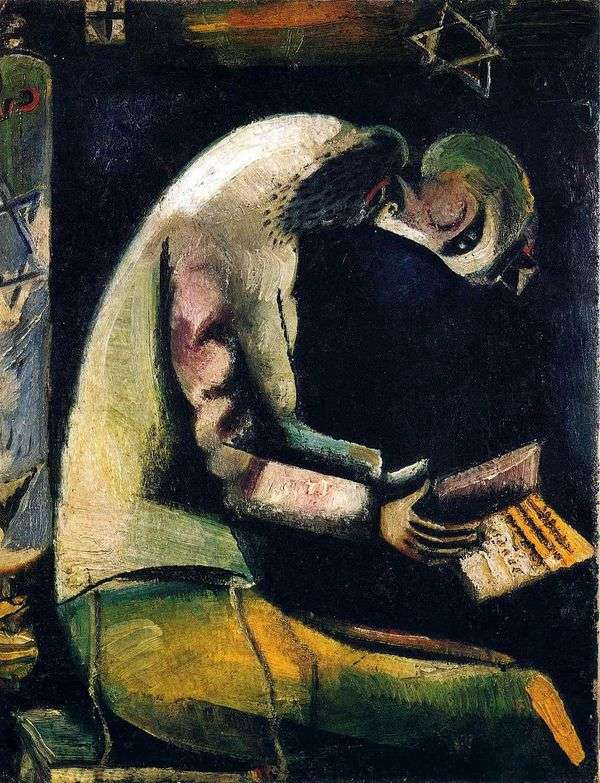 Еврей за молитвой   Марк Шагал