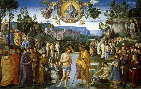 Фреска Крещение Христа   Пьетро Перуджино