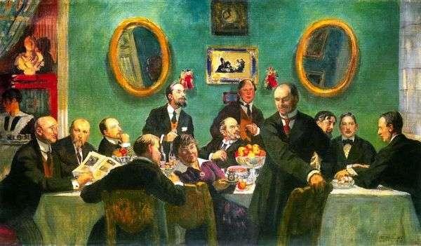 Групповой портрет художников Мира искусства   Борис Кустодиев