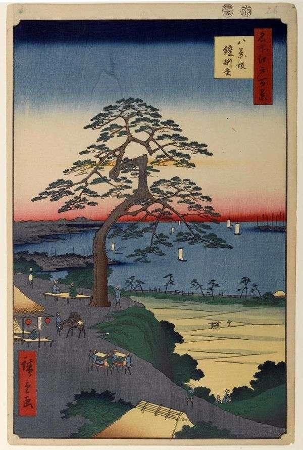 Хаккэйдзака, Сосна Повешенного Доспеха   Утагава Хиросигэ