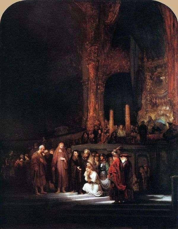 Христос и грешница   Рембрандт Харменс Ван Рейн