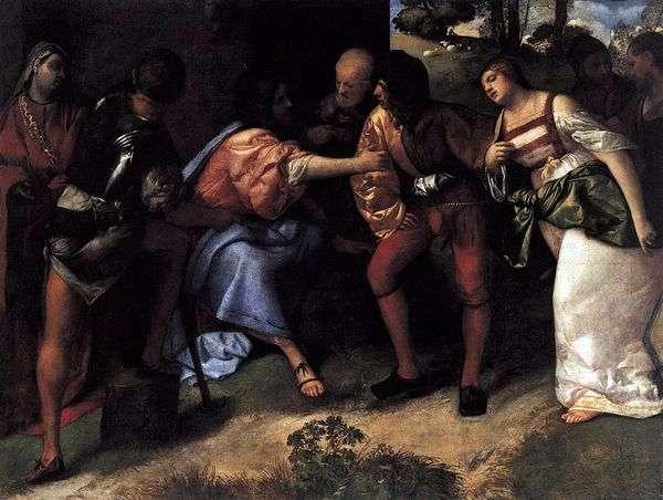 Христос и неверная супруга   Тициан Вечеллио