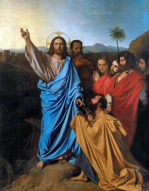 Христос, передающий св. Петру ключи от рая   Жан Огюст Доминик Энгр