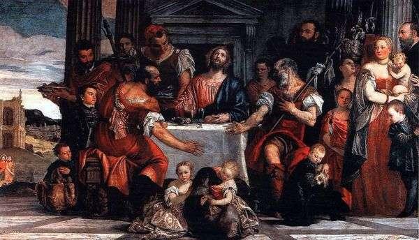 Христос в Эммаусе   Паоло Веронезе