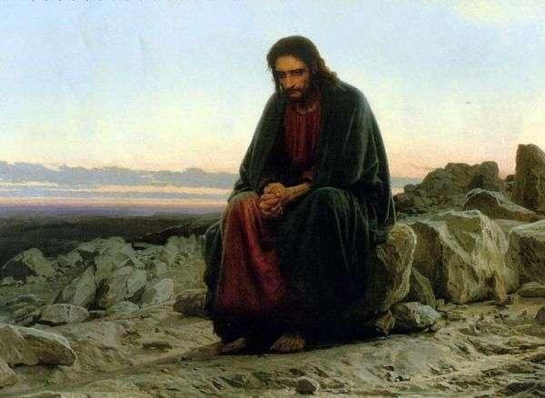 Христос в пустыне   Иван Крамской