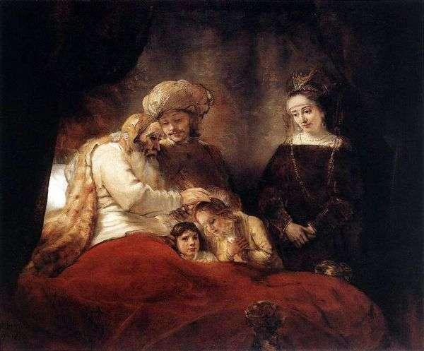 Иаков, благословляющий сыновей Иосифа   Рембрандт Харменс Ван Рейн