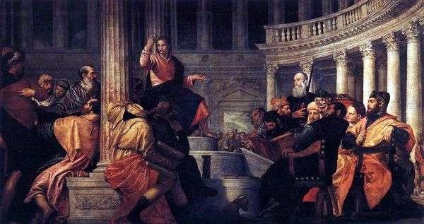 Иисус среди книжников   Паоло Веронезе