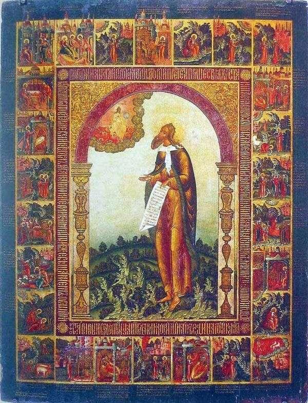 Илья Пророк с житием   Семен Холмогорец