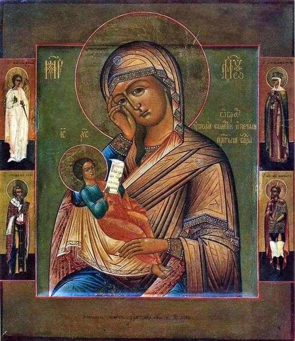 Богоматерь Утоли моя печали, с четырьмя святыми на полях