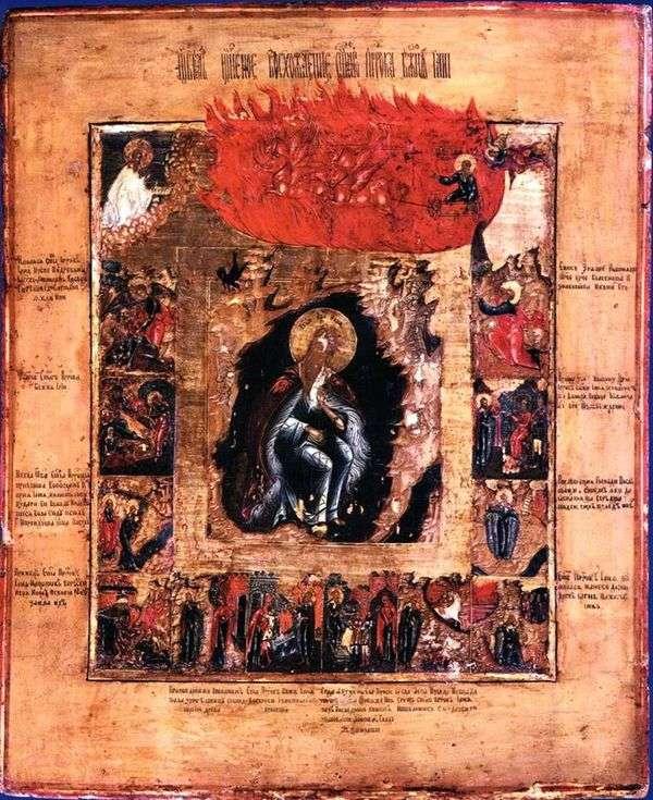 Илья Пророк в пустыне с Огненным восхождением