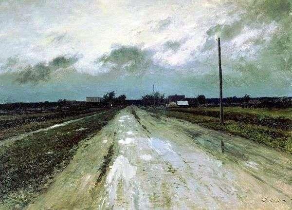 Нахмурилось (Осень)   Станислав Жуковский