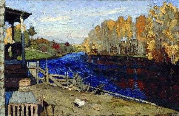 Осень (У пруда)   Станислав Жуковский