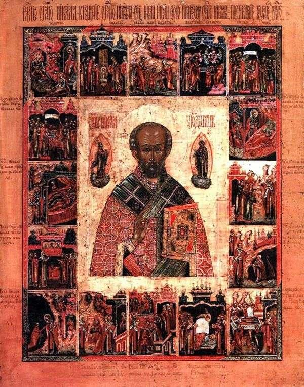 Святой Николай с житием в 16 клеймах