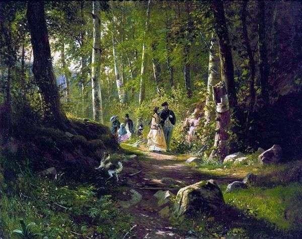 Прогулка в лесу   Иван Шишкин