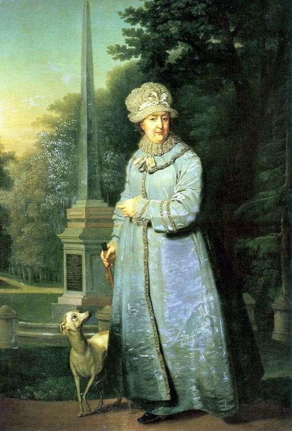 Екатерина II в Царском парке   Владимир Боровиковский