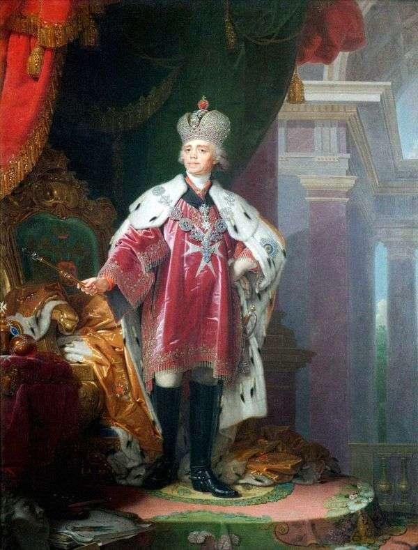 Портрет императора Павла I   Владимир Боровиковский