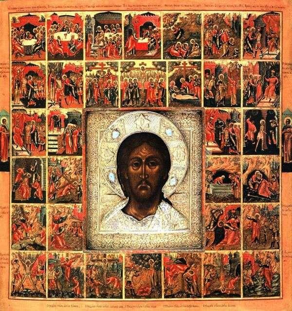 Спас оплечный, в раме с 33 клеймами Господских и апостольских страстей