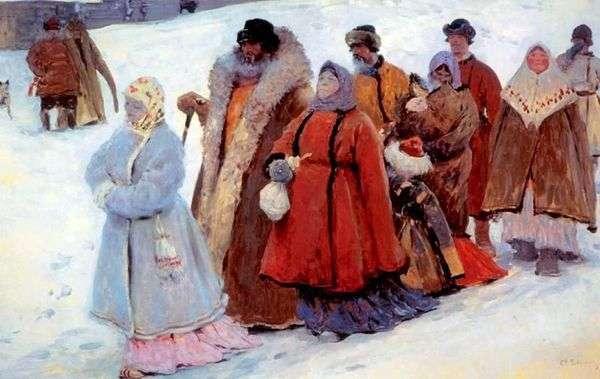 Семья   Сергей Иванов