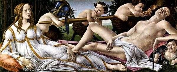 Венера и Марс   Сандро Боттичелли
