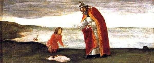 Видение Святого Августина   Сандро Боттичелли