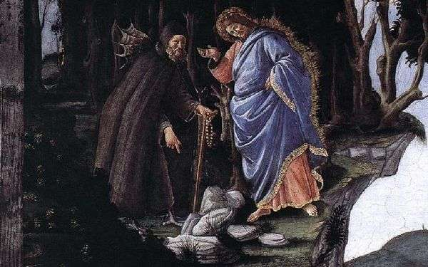 Искушение Христа   Сандро Боттичелли