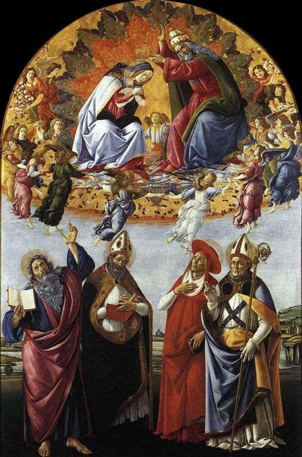 Коронование Марии   Сандро Боттичелли