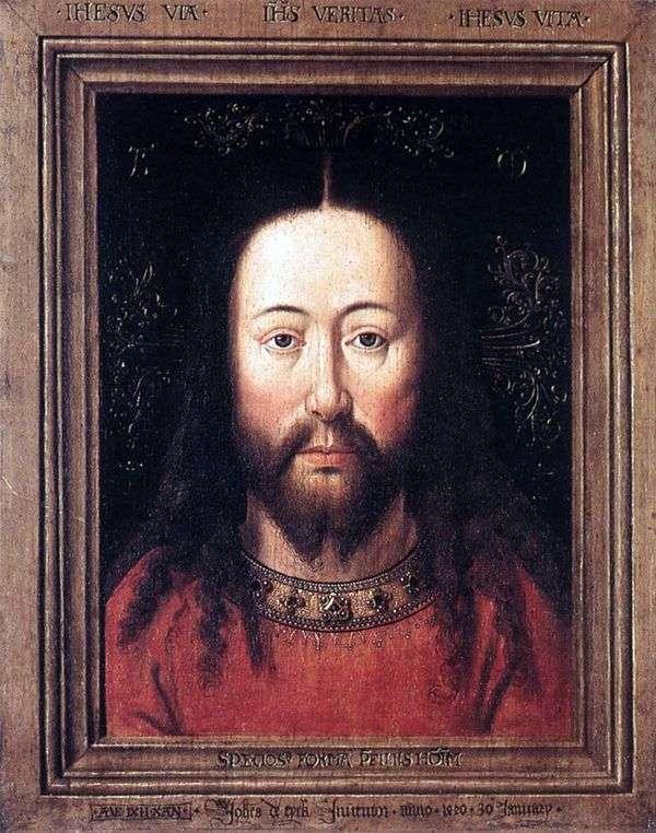Портрет Христа   Ян ван Эйк