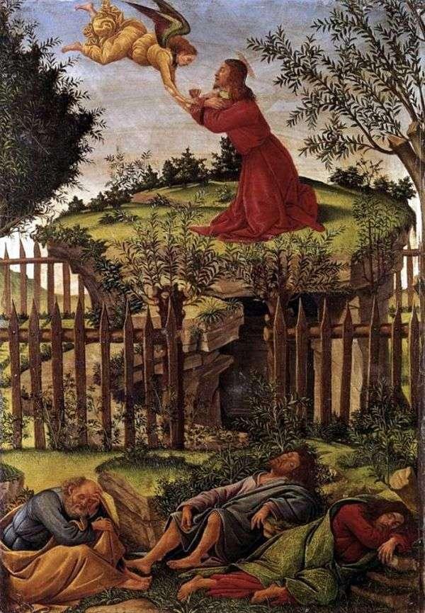 Моление о Чаше   Сандро Боттичелли
