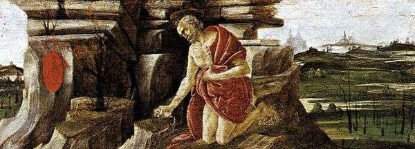 Покаяние Святого Иеронима   Сандро Боттичелли