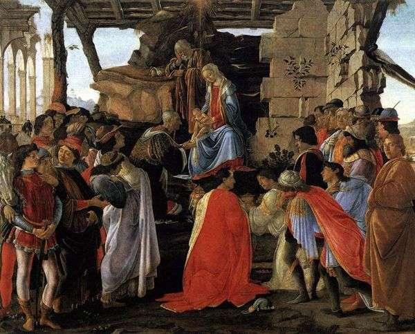 Поклонение волхвов. Алтарь Заноби   Сандро Боттичелли