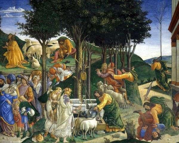 Призвание и испытания Моисея   Сандро Боттичелли