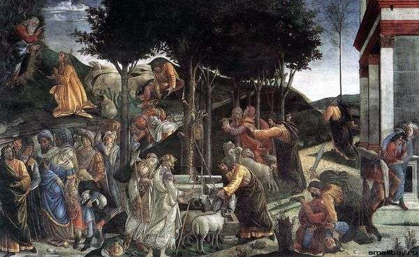 Сцены из жизни Моисея (фреска)   Сандро Боттичелли