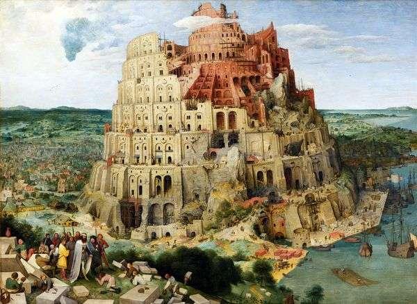 Вавилонская башня   Питер Брейгель