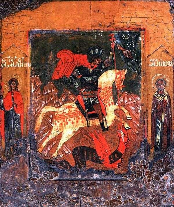 Чудо святого Георгия о змие, с Параскевой пятницей и Николой Чудотворцем на полях